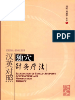 Elucidation of Single-Acupoint Acupuncture and Moxibustion Therapy ( PDFDrive.com ).pdf