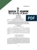 Mines act 2015 special amendment