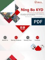 2_Catalog of Ning Bo King Yi Da