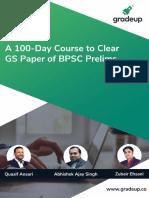 IAS UPSC Current Affairs Magazine April 2019 IASbaba
