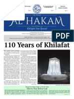 Al Hakam Friday, May 25, 2018_1