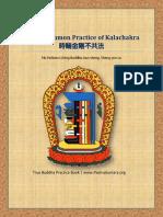 Practice-kalachakra.pdf