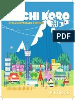 Machi Koro 5th Anniversary edition Rulebook