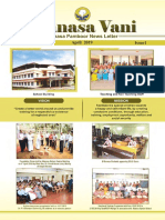 Manasa Vani - Manasa Pamboor News Letter - Vol 1 - Issue 1