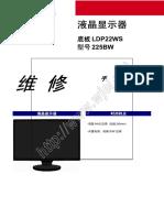 Samsung SyncMaster 225BW.pdf
