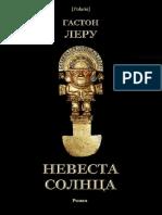 Leru_Polaris-Puteshestviya-priklyucheniya-fantastika_311_Nevesta-Solnca_RuLit_Me_559477.pdf
