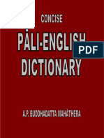611. Concise Pali English Dictionary - A.P. Buddhadatta