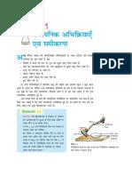 10 Science Ncert Chapter 1 Hindi Medium
