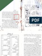AMRAAZO ILAAJ.PDF