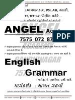 ENG GRAMMAR BOOK.pdf