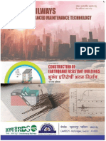 Handbook on CONSTRUCTION OF EARTHQUAKE RESISTANT BUILDINGS - Revised.pdf