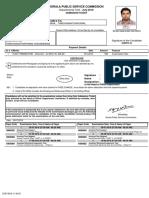 admissionticket_2018_01.pdf