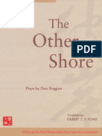 Gao Xingjian_The Other Shore_Plays.pdf