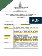 IMD Bulletin Hourly 0530 Hours on 3-5-2019