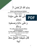 Al Hamdou Li Laahi Alaa