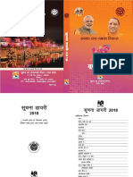 UP INFORMATION SITE.pdf