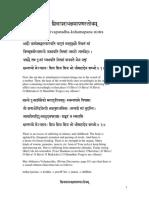Shiva Apradhana Stotra Hymens