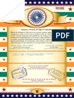 India Standard for STPP