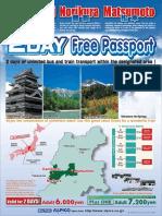 Japan Alpico 2days free pass