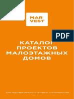 ТОП-100 Проектов Домов России От 400 Тыс. До 12 Млн. р.