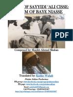 Eulogy of Sayyidi Ali Cisse by Shaikh Ahmad Shaban