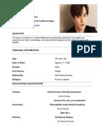 CV Send Students