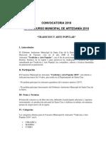 Convocatoria - Concurso Municipal de Artesanía 2019