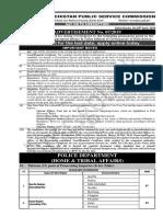BPSC 2019 Jobs Asi police