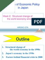 2_回(change_in_the_1990s).pdf