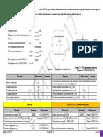 Pcf8574ap Datasheet Epub
