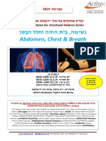 At Abdomen Chest Breath-2019-FINAL