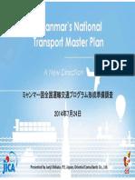 JICA_Transport Master Plan.pdf