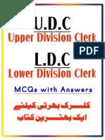 Udc ldc test doc