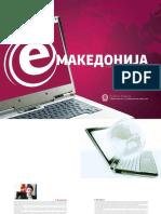 E-Makedonija