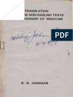 vdocuments.mx_translation-of-all-the-non-english-texts-in-the-organon-of-medicine-rrjoardar.pdf