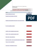Face2face Elementary Teachers Book Frontmatter - Cambridge ( PDFDrive.com )