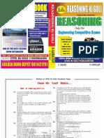 RRB GS PDF.pdf
