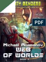 atamanov_iskazhayushchie pautina-mirov.pdf