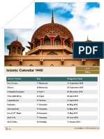 IQ تقويم.pdf