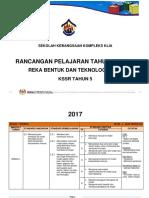 RPT (RBT) THN 5-2017.docx