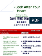 How to Look After Your Heart Bilingual 25 July 2008