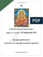 _06092017.pdf