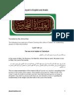 Al-Aqidah-Al-Tahawiyyah-in-English-and-Arabic.pdf