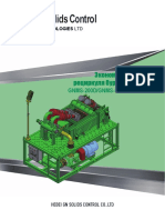 dgi-rus-gn-economy-mud-recycling-system-final.pdf
