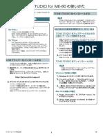 BTS_ME-80_j03_W.pdf