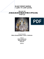 Jagaddhatri-puja.pdf