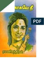 EnakkagaveNee (tamilnannool.com).pdf