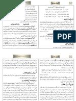 Final Ghose Pak Ka Khandan Rabi Ul Aakhir for Ib and It 1 Week 12.12.18 (1)