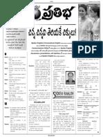 Eenadu Newspaper Spoken English.pdf