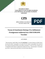 CPS Institut Taroudant ONE 07-2016